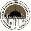 Bendász István Görögkatolikus Könyvtár és Levéltár